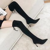 膝上靴 尖頭過膝長靴女冬高跟靴子女2021秋款新款彈力靴長筒靴細跟絲襪靴 歐歐