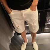 牛仔短褲 夏季ins破洞牛仔短褲男潮牌修身白色薄款中褲韓版休閒五分沙灘褲 LW786