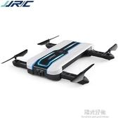 遙控飛機新款光流定位跟隨氣壓定高WiFi高清航拍無人機四軸飛行器 NMS陽光好物