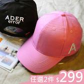 現貨-鴨舌帽-調節壓釦ADER繡字鴨舌帽 Kiwi Shop奇異果【SWG2702】