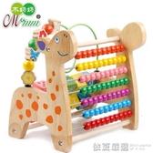 0-1-2-3周歲半嬰兒智力益智玩具12月女孩寶寶早教繞珠串珠積木男  依夏嚴選