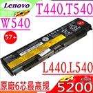 LENOVO T440P 電池(原廠)-...