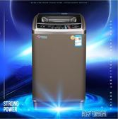 迷你洗衣機 全自動洗衣機家用波輪熱烘乾迷你小型滾筒大容量甩乾 第六空間 MKS