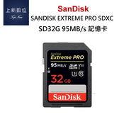 【台南-上新】SANDISK EXTREME PRO SDHC SDXC 32G 記憶卡 讀95mb/s 寫90mb/s SD-32G-95/90MB