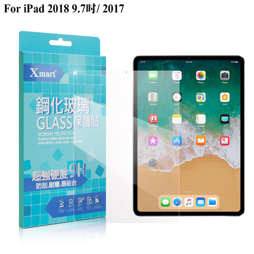 Xmart for iPad (2018/2017版) 9.7吋 強化耐磨防指紋玻璃保護貼