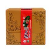 佳芳有機茶園 紅烏龍茶(原片茶隨身包) 8gx8包/盒