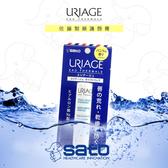 日本 Sato 佐藤製藥 URIAGE護唇膏 4g【櫻桃飾品】【31804】