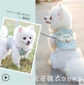 狗狗牽引繩狗鏈子背心式胸背帶遛狗繩小型中型犬泰迪貓咪寵物用品