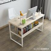 電腦台式桌家用經濟型省空間臥室多功能現代簡約辦公簡易學生書桌 YYP  琉璃美衣