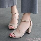 新品粗跟涼鞋2020夏季新款網紅同款涼鞋女百搭一字扣魚嘴粗跟高跟時尚羅馬女鞋 suger