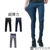 超彈力素面工作褲【F55702】OBIYUAN 韓版長褲 貼身剪裁休閒褲