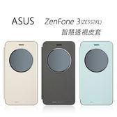ASUS ZenFone 3(ZE552KL)原廠智慧透視皮套