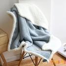 懶人斗篷披肩毯女蓋腿厚辦公室午睡法蘭絨珊瑚絨小毛毯【淘嘟嘟】