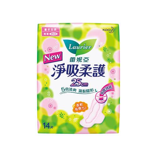 蕾妮亞 衛生棉 淨吸柔護 輕薄日用25cm 14片【花王旗艦館】