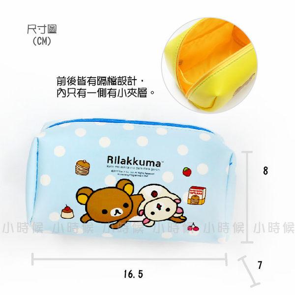 ☆小時候創意屋☆ Rilakkuma 正版授權 黃 拉拉熊 橢圓 大筆袋 仿皮 鉛筆盒 化妝包 收納包
