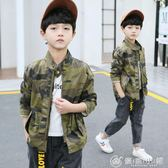 春季新款韓版男童外套中大童個性後背迷彩夾克 潮一件 優家小鋪