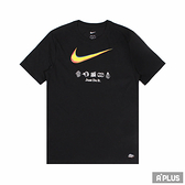 NIKE 男 圓領T(短) AS M NK DF GREAT UNITY SS TEE1 休閒-DM7907010