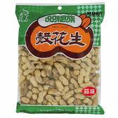 品味食族殼花生-蒜味400g【愛買】