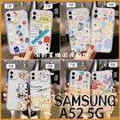 超值軟殼|三星 Galaxy A52 5G 6.46吋 卡通空壓殼 保護套 透明軟殼 卡通殼 動物集合 小熊 兔子 史努比