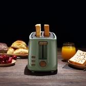 麵包機 多士爐烤面包機小家用早餐吐司機全自動迷你土司機宇美樂 HT-8108 韓菲兒