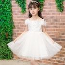 女童禮服女童洋裝2020新品夏裝韓版禮服兒童春裝夏季裝蓬蓬紗裙子洋氣公主