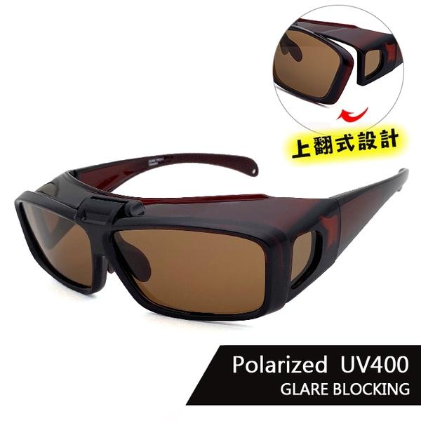 MIT休閒上翻式太陽眼鏡 抗UV400 防眩光 反光 (可套鏡) 【suns8032】
