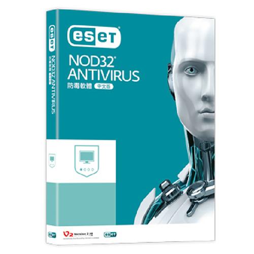 ESET NOD32 Antivirus 網路安全套裝防毒軟體 中文 3台3年 3人3年