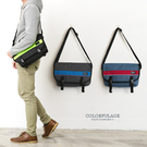 實用拼接色系運動風 帆布材質掀蓋式側背包...