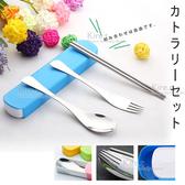 【超值2入組】kiret 環保餐具組-筷子湯匙叉子 附收納盒 多色隨機
