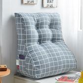 護腰三角床靠背墊床頭板軟包靠枕床上靠墊沙發大靠背枕可拆洗【快速出貨】