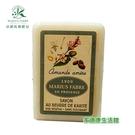 【法鉑馬賽皂】天然草本苦杏仁棕櫚皂 x1塊(150g/塊)