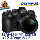 【24期0利率】贈64G+副電充電器 Olympus E-M1 Mark II+12-40mm f2.8 Pro 元佑公司貨 KIT+12-40