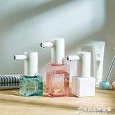 Lebath樂泡自動感應泡沫洗手液機智慧皂液器洗手液瓶家用兒童抑菌 時尚芭莎
