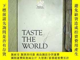 二手書博民逛書店Taste罕見of the world 世界品味Y203004