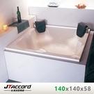 【台灣吉田】T403-140 方形壓克力浴缸(嵌入式空缸)140x140x58cm