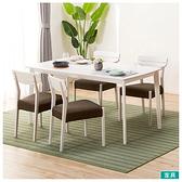 ◎實木餐桌椅5件組 ALNUS 150×80 WW/BR 櫸木 NITORI宜得利家居