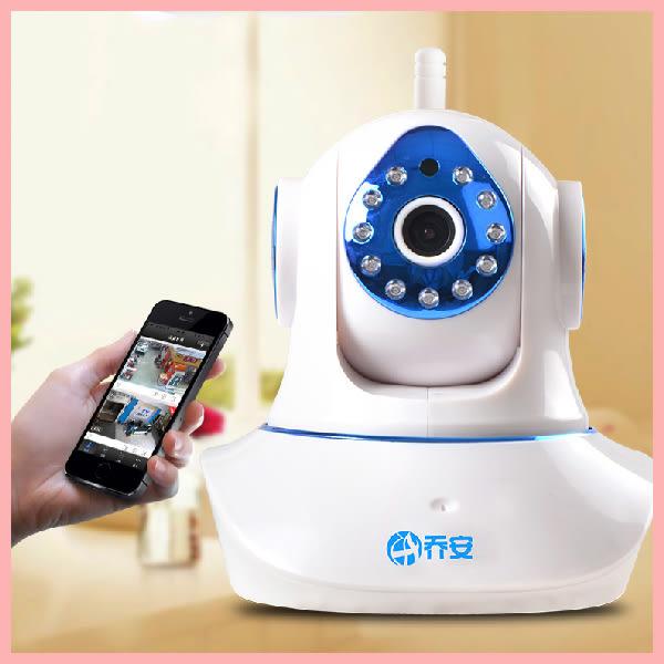監控器 無線攝像頭 wifi智能網絡遠程手機ip camera高清1080P家用監控 萌果殼