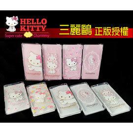 ✔iPhone6 plus I6+ (5.5吋) Hello Kitty charmmy 凱蒂貓 透明軟殼/手機殼/保護殼/保護套/TPU背蓋/三麗鷗授權
