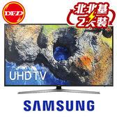 火速裝✈SAMSUNG 三星 65MU6100 液晶電視 65吋 UHD TV 公司貨 送北區桌裝+高級HDMI線