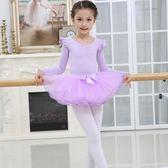 兒童舞蹈服裝秋冬加絨加厚芭蕾舞裙女童練功服長袖幼兒考級演出服 年尾牙提前購