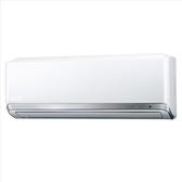 《全省含標準安裝》國際牌【CS-QX63FA2/CU-QX63FHA2】變頻冷暖分離式冷氣*預購*
