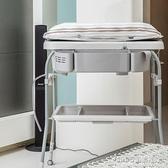 月子護腰摺疊按摩尿布台洗澡護理多功能嬰兒儲物 1995生活雜貨NMS