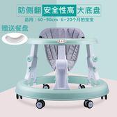 同樂堡嬰兒學步車多功能可折疊6/7-18個月防側翻寶寶兒童手推可坐