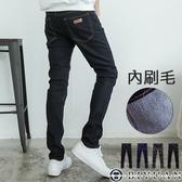 小皮標刷毛牛仔褲【HK3201】OBIYUAN 素面彈性丹寧長褲 共4色