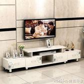 蔓斯菲爾電視櫃簡約現代鋼化玻璃電視櫃茶幾組合電視櫃小戶型迷你igo 美芭