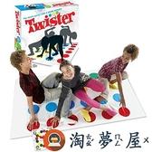 身體手指扭扭樂英文版多人聚會親子互動游戲玩具【淘夢屋】