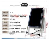 led電子熒光板廣告牌彩色夜光閃光展示宣傳商用手寫字發光小黑板QM『摩登大道』