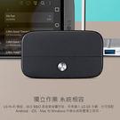 LG Hi-Fi模組 結合B&O 高音質音響技術(AFD-1200)◆聯強公司貨