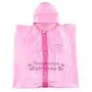 〔小禮堂〕Hello Kitty 成人前開式雨衣《粉.坐姿.拿條紋愛心》尺寸XL 3050656-98001