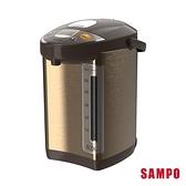 ◤A級福利品‧數量有限◢【聲寶SAMPO】{KP-PF60MT} 6L溫控電熱水瓶 超取限一台